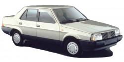 REGATA (06/1983 » 08/1995)