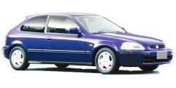 CIVIC IV (03/1995 » 02/1999)