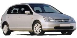 CIVIC VII (03/2001 » 09/2003)