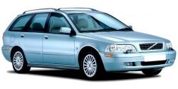 V40/S40 (01/1996 » 12/2003)